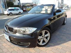 BMW120i カブリオレ 電動オープン 革シート 社外ナビ
