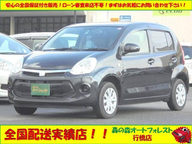 トヨタ X Gパッケージ SDナビワンセグ スマートキー HID