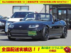 ロードスターRS本革シートHDDナビアドバンレーシング17AW車高調