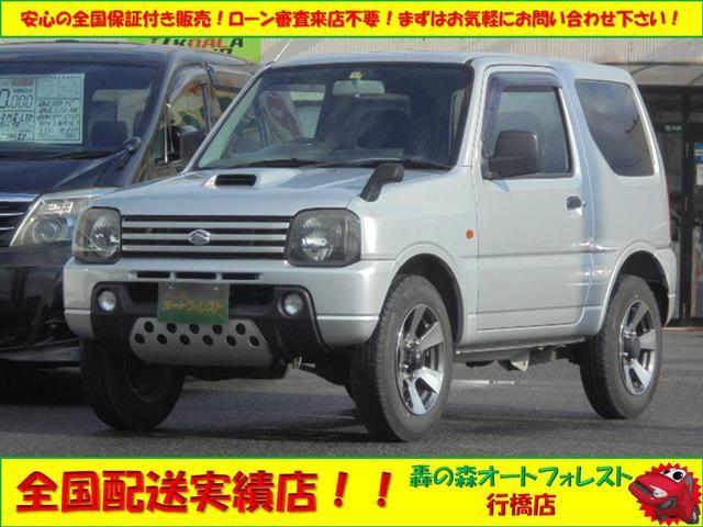スズキ ジムニー XGパートタイム4WD 社外CD AW (検29.7)