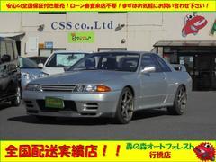 スカイライン GT−RR34純正AW車高調タービンTベルト交換済み(日産)