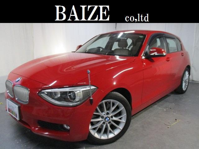 BMW 1シリーズ 116i ファッショニスタ 当社買取1オーナ禁...