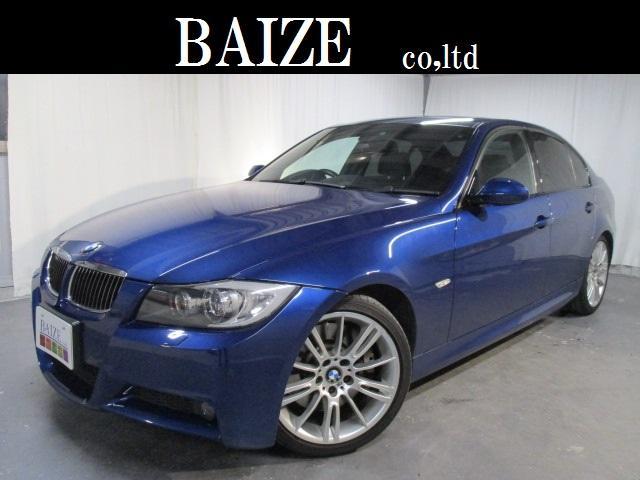 BMW 3シリーズ 335i Mスポーツパッケージ 当社買取 1オ...
