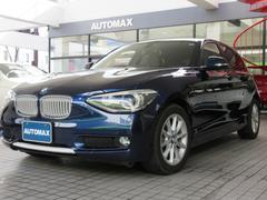 BMW116i スタイル