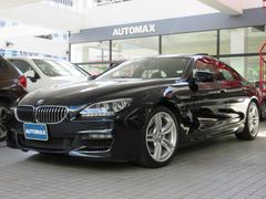 BMW640iグランクーペ Mスポーツ LEDヘッドライト