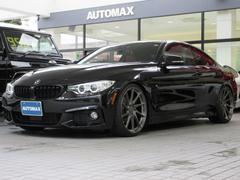 BMW420iクーペ Mスポーツ ACC 赤革 レムスマフラー