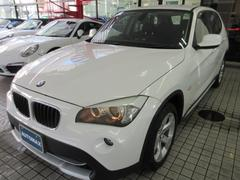 BMW X1xDrive 20i 1オーナー コンフォートアクセス