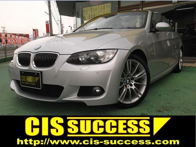 BMW 3シリーズ 335iカブリオレ Mスポーツパッケージ 法人...