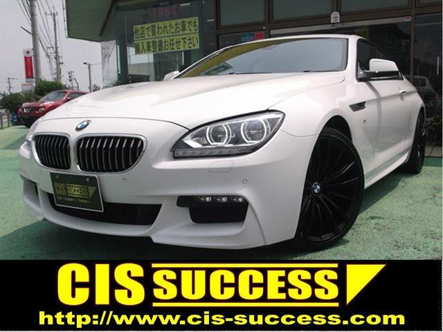 BMW 6シリーズ 640iクーペ  Mスポーツ 黒革 Iドライブ...