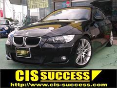 BMW320i Mスポーツ サンルーフ 18AW ナビ埋込み