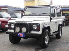 ランドローバー ディフェンダー90 4WD 50周年記念車