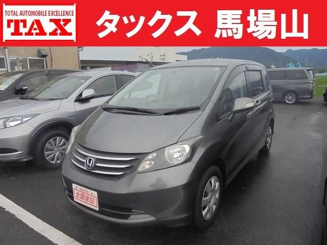 Photo of HONDA FREED G L PACKAGE / used HONDA