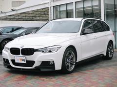 BMW320dツーリングセレブレーションEDスタイルエッジ 限定