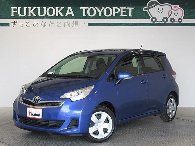 トヨタ 1.3X CD キーレス ABS