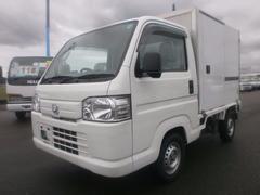 アクティトラック冷蔵冷凍車ー7度 AT車 スライドドア ETC