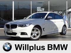 BMW320iグランツーリスモ Mスポーツ 1オーナ禁煙 パドルS