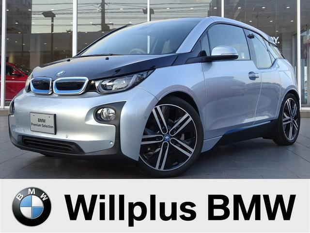 BMW i3 ベースグレード 1オーナー禁煙 サンルーフACC H...