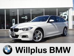 BMW320iツーリング Mスポーツ ストレージPKG HDDナビ