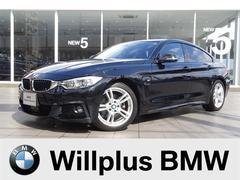 BMW420iグランクーペ Mスポーツ 禁煙 黒革 LED ACC