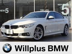 BMW420iグランクーペ Mスポーツ 1オーナー禁煙 HDDナビ