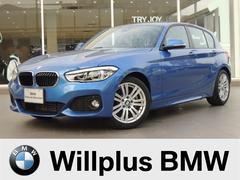 BMW120i Mスポーツ1オーナー禁煙 HDDナビRカメラETC