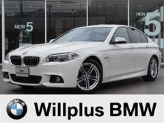 BMW523d Mスポーツ1オーナーACC ヘッドアップD LED