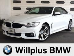 BMW420iクーペ Mスポーツ 1オーナー禁煙 HDDナビTV