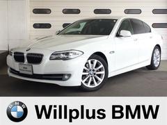 BMW523i ハイラインパッケージ 禁煙 黒革 18インチAW