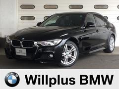 BMW320dブルーパフォーマンス Mスポーツ衝突軽減ブレーキTV