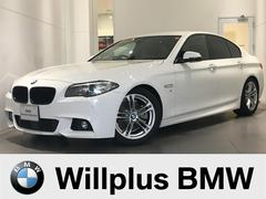 BMW523d Mスポーツ禁煙 アクティブクルーズコントロール