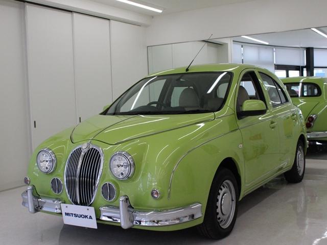 ミツオカ 12DX ミツオカ認定中古車 特別オーダーカラー