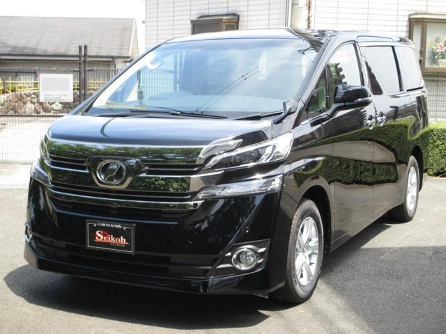 トヨタ 2.5X 電動パーキングブレーキ LEDヘッド