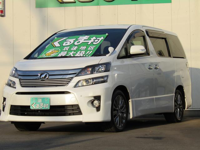 トヨタ 2.4Z ゴールデンアイズ 9型フルセグナビ 両側自動ドア