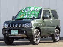 ジムニーランドベンチャー 特別仕様車 インタークーラーTB 4WD