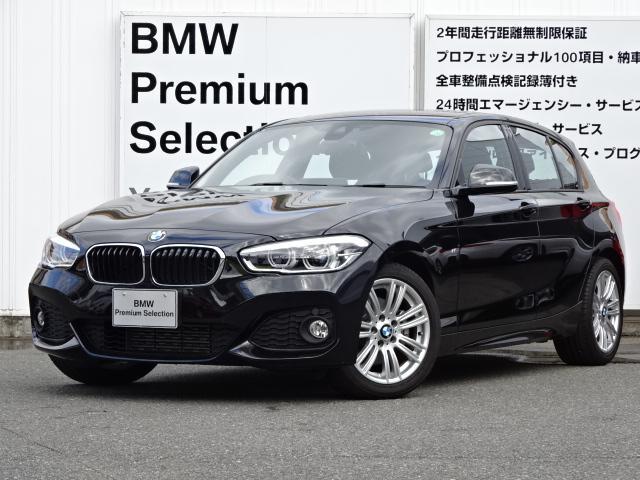 BMW 1シリーズ 118d Mスポーツ バックカメラ リアセンサ...