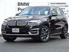 BMW X5xDrive 35d xライン LEDヘッドライト