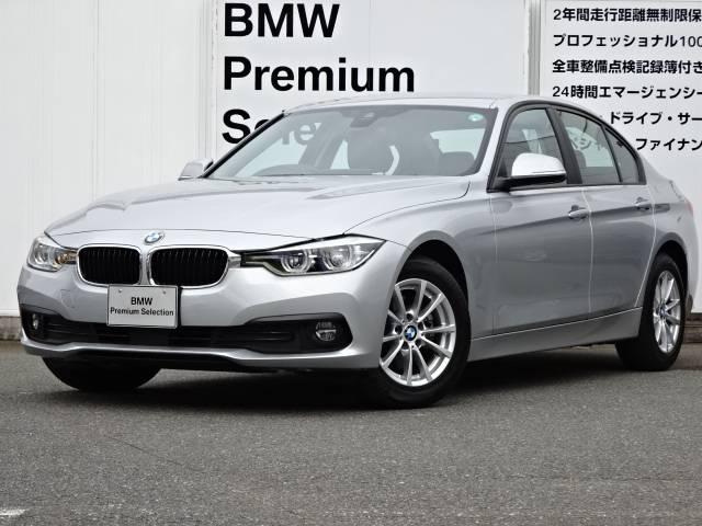 BMW 3シリーズ 320i デモカー LEDヘッドライト (検3...