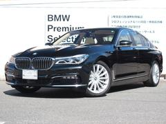 BMW740i ベージュレザー サンルーフ レーザービーム