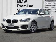 BMW118d Mスポーツ デモカー