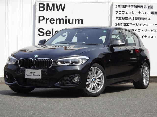 BMW 1シリーズ 118i Mスポーツ パーキングサポート デモ...