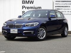 BMW118d スタイル パーキングサポートP デモカー