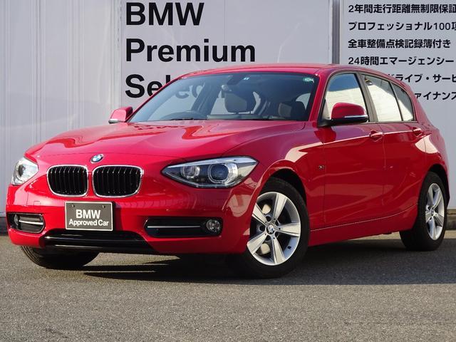 BMW 1シリーズ 116i スポーツ パーキングサポートP 禁煙...