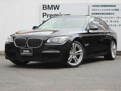 BMWアクティブハイブリッド7 MスポーツP コンフォートP