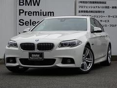 BMW535i Mスポーツ サンルーフ ワンオーナー 禁煙車