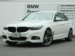 BMW320iグランツーリスモ Mスポーツ デモカー 禁煙車