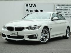 BMW420iグランクーペ Mスポーツ デモカー 禁煙車
