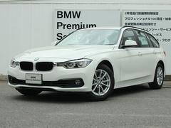 BMW318iツーリング デモカー 禁煙車 衝突軽減ブレーキ