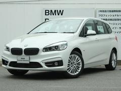 BMW218iグランツアラー ラグジュアリー コンフォートP 黒革