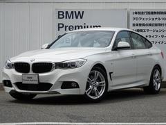 BMW335iグランツーリスモ Mスポーツ ブラックレザー 禁煙車
