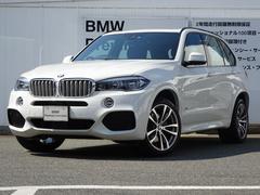BMW X5xDrive 40e Mスポーツ セレクトパッケージ 黒革